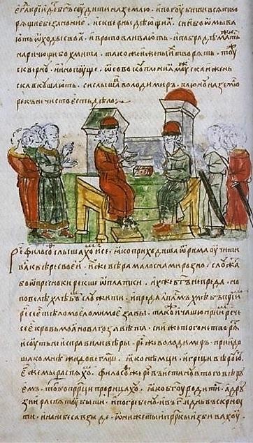 Оригинал летописи Апостола Андрея среди славян